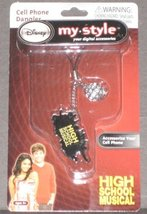 Disney High School Musical My Style Cell Phone Dangler [Toy]
