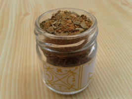 No73 planetary Sun Incense. Success. attract wealth, good fortune , protection - $19.99