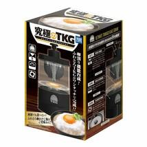 Takaratomy a. R.t.s der Ultimative Tkg (Ei über Reis) - $1.347,78 MXN
