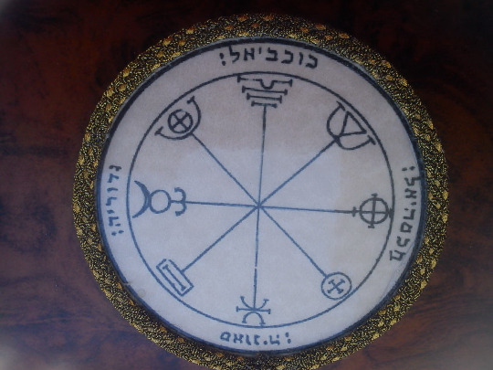 Third Pentacle of Mercury. Influences written word, eloquent in letters writing. - $17.99