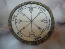 6th Pentacle of Mars. The owner  cannot be harmed. Secret Alphabet of Ma... - $17.99