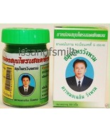 HERBAL BALM FOR SPA & AROMA THERAPY RELIEF MUSCULAR PAIN by WANGPHROM 100g. - $11.99