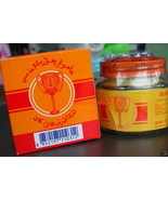 50g. THAI Golden Cup Balm Muscular Stings Burns Relief - $12.00