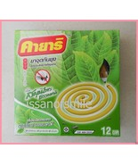 10 COILS KAYARI REPELLENTS MOSQUITO PROTECTION NATURAL HERBAL SCENTED - $11.89