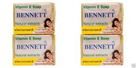 4 x BENNETT SMOOTH SKIN SOAP NATURAL EXTRACT VITAMIN E & PROTECT ACNE - $28.00