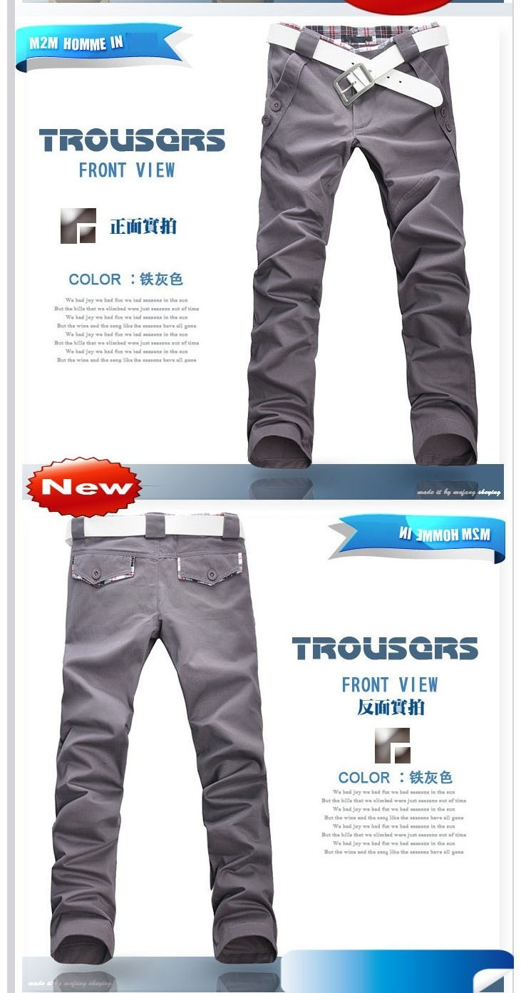 men sports pants men's long trousers skinny pants casual male  fashion image 7