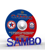 DVD 1.The 59th Russian championship of the Sambo wrestling.(Disk only). - $7.69