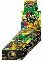 Pokemon Card Game BW expansion pack Dragon Selection BOX - $95.99