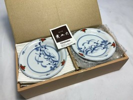 "Lot 10 Japanese Import 4.75"" Custom Hand Made Saucers by Tohgoro - $14.84"
