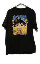 Dragonball Z Goku Kamehameha Funko Tees Gamestop Exclusive Size XLARGE - $8.99