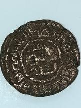 Islamic, Abbasid Revolutionary. Abu Muslim (130-136AH), Copper Fals. HER... - $80,000.00