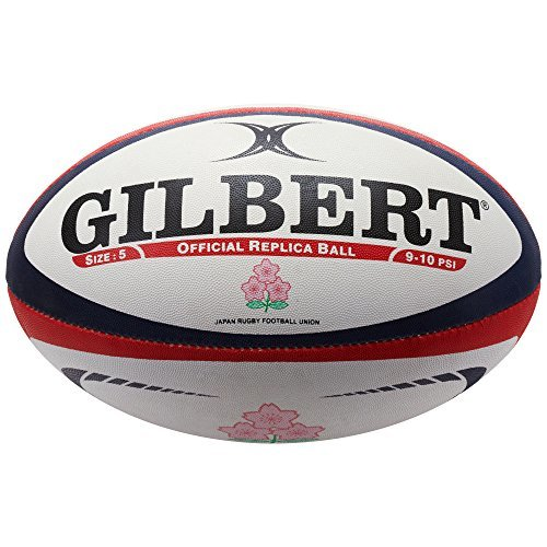 Japan Rugby Replica Rugby Ball - Size 5