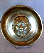 Comical Heavy Brass Dish with Registry Marks Crying Man Baby England C.1... - $120.00