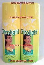 Citro Light 2 Jars Lightening Beauty Lotion/Carrot Oil Extract Dream Cosmetics! - $22.43