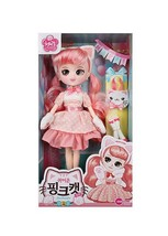 "Cute Pink Cat Jury Role Play Toy Maron Doll 10.2"" with Accessories Playset Set"