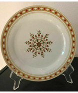 """8 Pier 1 Christmas Holiday Red Green Gold SNOWFLAKES 7 1/2"""" Dessert Plates - $39.59"""
