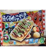 Kracie DIY Takoyaki Candy From Japan 0.6 Oz - $7.50
