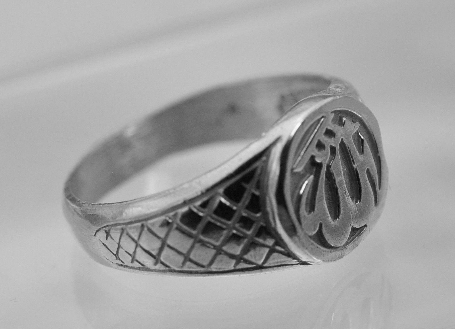 Allah Muslim Islam Ring SAUDI ARABIA Sold Sterling silver 925 Jewelry Islamic