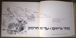 Mount Gerizim to Mount Hermon Israel Northern Battles Six Day War 1967 Book  image 4