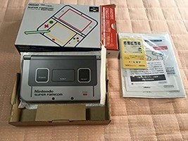 Nintendo 3DS LL Super Famicom Edition Japan Limited Console - $261.88