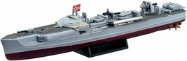 AOSHIMA 1/350 IRONCLAD Series S-boat S-100 Model Kit w/Tracking# Japan New - $26.99