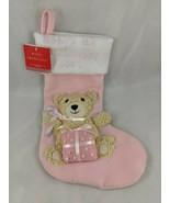 Macy's Pink Baby's 1st Christmas Stocking 2015 Stuffed Animal - $9.70