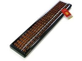 Standard Soroban (Abacus) / 23 digits [43300] - $61.25