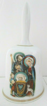 Berta Hummel Nativity Christmas Bell 1973 Limited Schmid West Germany - $9.89