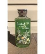 Bath Body Works Frosted Winter Woods Shower Gel wash soap fir balsam ced... - $25.99