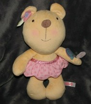 FISHER PRICE 2009 TEDDY BEAR R6794 CLUTCH CHIME RATTLE STUFFED ANIMAL PL... - $12.37