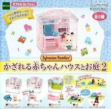 Sylvanian Families baby house and garden 2 [all 5 types set (full comp)] - $42.41