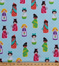 Happy Town Around the World Ethnic Girls Dollies Cotton Fabric Print BTY... - $11.49