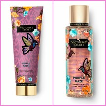 VICTORIA'S SECRET PURPLE HAZE FRAGRANCE BODY MIST & BODY LOTION SET 8oz New - $31.66