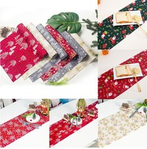 Table Runner Christmas Decor For Home Merry Christmas Table Decor Navidad  - $17.00