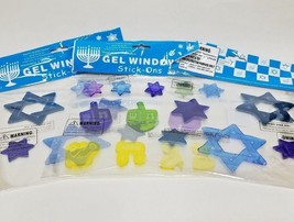 Window Gel Cling Decal Sticker for Hanukkah Party Decor Brand NEW - $8.95