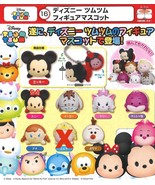 Disney Tsum Tsum Keychain Mascot Collection Series 1 Eeyore Marie Cheshi... - $10.99