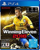 Winning Eleven 2016 PlayStation 4 Japanese Ver. [video game] - $41.95