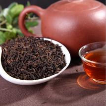 Chinese Yunnan Old Ripe Pu er Tea 250g Oldest Puer Tea Ancestor Antique - $20.77
