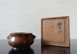 VERY RARE CHINESE A BRONZE CENSER QING DYNASTY 18TH CENTURY - $1,940.00