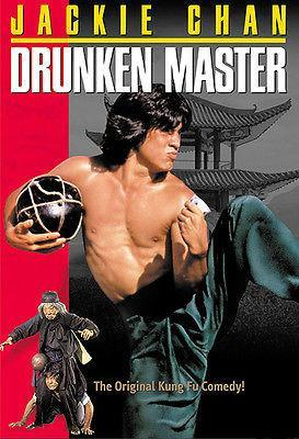 Primary image for Drunken Master - 1978 - Movie Poster