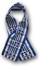 Greece Scarf - $11.94