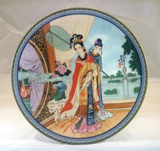 Beauties of the Red Mansion, 1986 plate 2, Yuan-chun master artisan Zhao... - $34.55