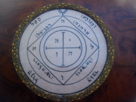 Fifth Pentacle of Saturn. Protects the home, guards all treasures & poss... - $17.99