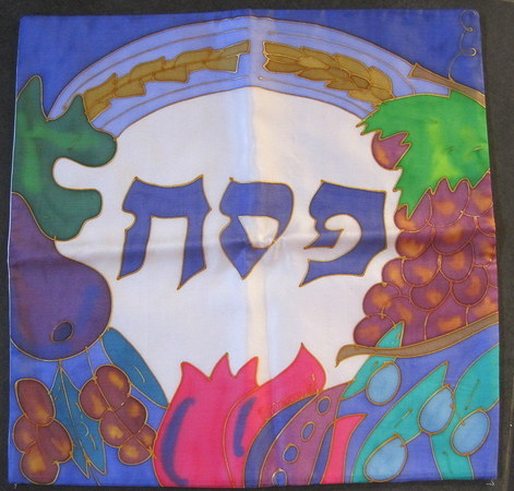 Unique Vintage 60's Israel Painted Passover Matza Cover Pesach EMANUEL