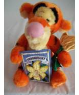"10"" Disney Tigger Stuffed - Mom's Day Tigger-New with Tag - $8.50"