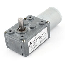 DC 24V 66r/min High Torque Reducing Gearbox DC Worm Gear Motor for Robbot GW370 - $18.98