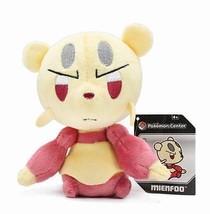 "5.5"" Mienfoo Plush Pokemon Wholesale lots Poked... - $138.59"