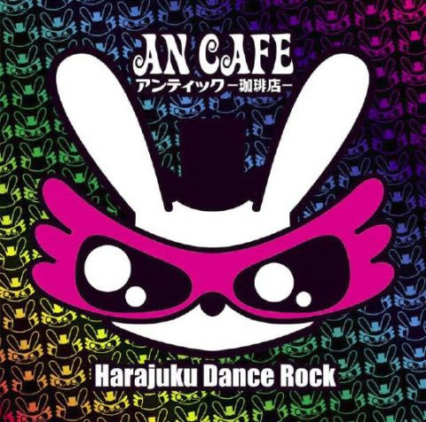 Primary image for An Cafe: Harajuku Dance Rock CD (Soundtrack) Brand NEW!