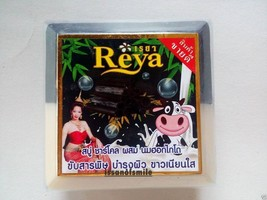 Thai Natural Herbal Charcoal & Hokkaido Milk Soap Detox Healthy Skin 170g. - $8.00