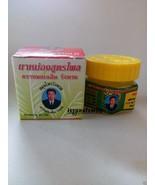 6 x WANGPHROM THAI HERBAL BALM BARLERIA LUPULINA VASELINE RELIEF MUSCULA... - $27.99
